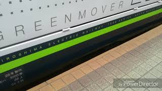 【響く!東洋IGBT】広島電鉄1000形『GREENMOVERLEX』立町到着〜発車