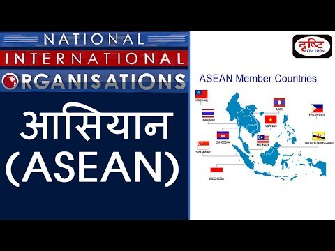 ASEAN - National/ International Organisation