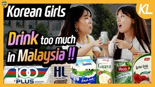 Korean girls tried drinks selling in Malaysian market!! ㅣ Blimey in KL Ep.06