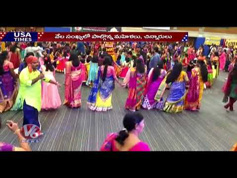 Washington Telangana Association Organised Bathukamma Celebrations In Seattle | V6 USA NRI News
