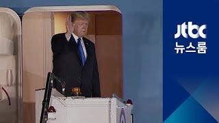 [현장영상] 트럼프 싱가포르 도착…'캐딜락 원' 타고 숙소로