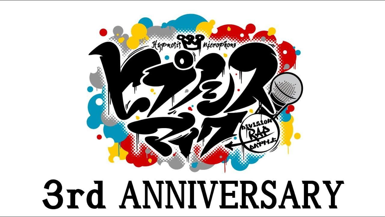 【ヒプマイ3周年】キャスト陣からのお祝いコメント動画