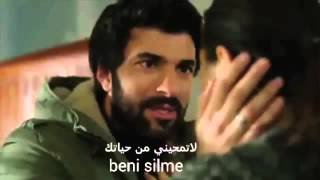 اغنيه تركيه مترجمه - لا تذهب وتتركني - روعه