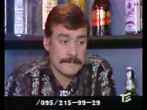 "Колмыков и Луньков. ""Гнездо глухаря"" 1996. - YouTube: http://www.youtube.com/watch?v=f9aA8Vi-gV8"