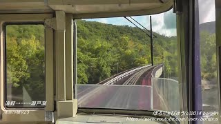 特急オホーツク2号05(遠軽→白滝~rear window view)