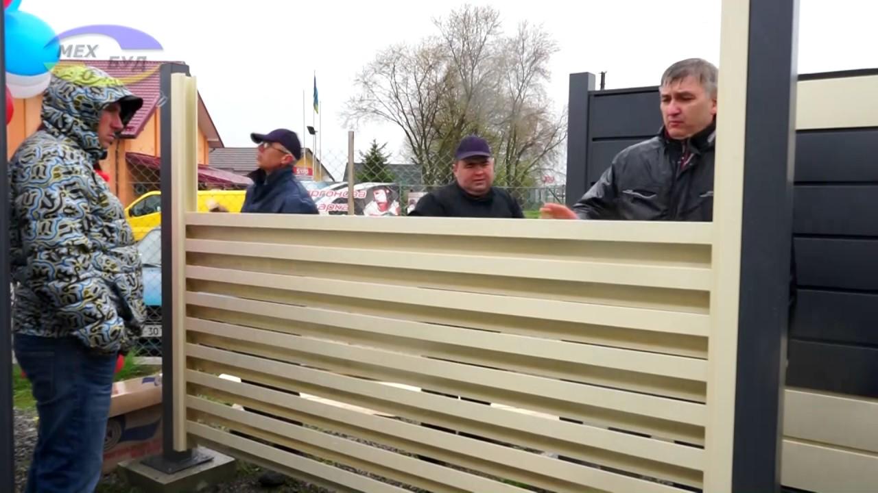 Как сделать забор жалюзи из дерева своими руками фото 195