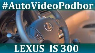 видео lexus rx