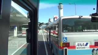 空港リムジンバス 羽田空港→首都高→TDR 東京ディズニーリゾート方面 東京空港交通 【HD前面展望】
