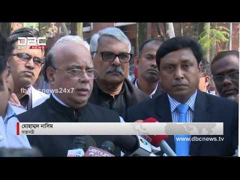 DBC news - সরকারী হাসপাতালে ব্যতিক্রমি উদ্যোগ on February 6, 2017