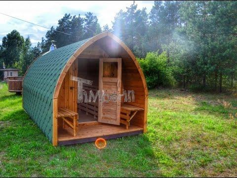 iglu sauna timberin youtube. Black Bedroom Furniture Sets. Home Design Ideas