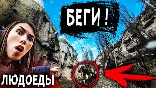 БЕСКОНЕЧНЫЙ заброшенный город в котором ПРОПАДАЮТ ЛЮДИ нашли SCP тоннель