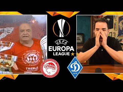 ΟΛΥΜΠΙΑΚΟΣ - ΝΤΙΝΑΜΟ ΚΙΕΒΟΥ   Στοίχημα - Προγνωστικό (Europa League ® 2018-19)