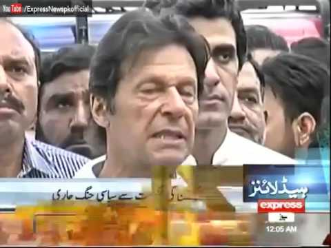 Express News Headlines - 12:00 AM - 14 May 2017