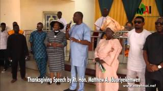 MAI attends Harvest and Thanksgiving Service at United Baptist Church