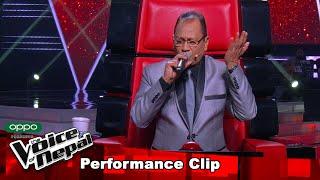 "Deep Shrestha ""Jhirma Uninu""| Blind Audition Performance | The Voice of Nepal S3"
