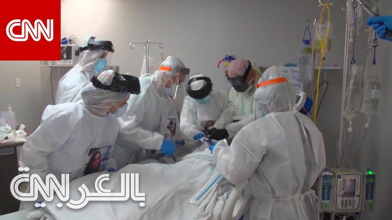 ممرضات يصفن مشاهد مرضى فيروس كورونا وهم يتوسلون للحصول على لقاح  - نشر قبل 17 ساعة