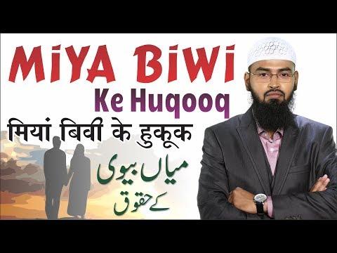 Miya Biwi Ke Huqooq [HQ] By Adv  Faiz Syed - YouTube