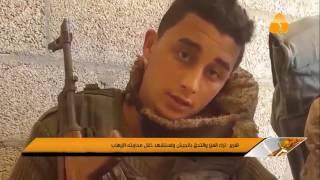 تقرير : ترك الفن والتحق بالجيش واستشهد خلال محاربته الإرهاب