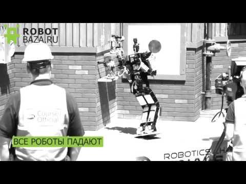 Необычный надувной робот