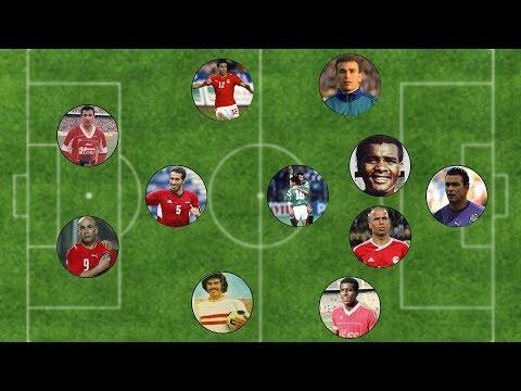أفضل 11 لاعبا في تاريخ الكرة المصرية - حسب مراكزهم
