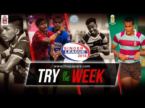 Try of the Week 07 - Singer Schools' Rugby League