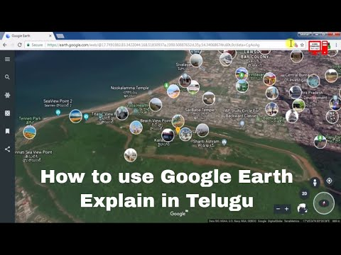 Internet Tutorial in Telugu #19 || What is Google Earth Explain in Telugu || Digital Globe