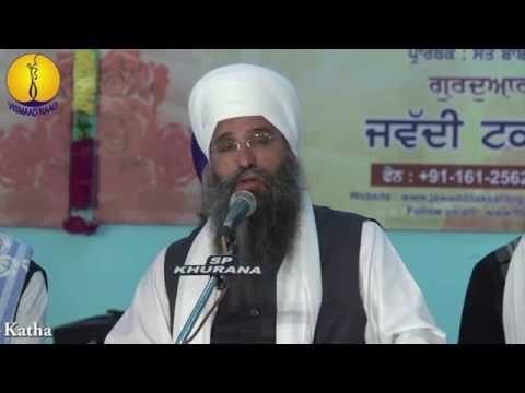 AGSS 2015 - Katha Sant Baba Amir Singh ji