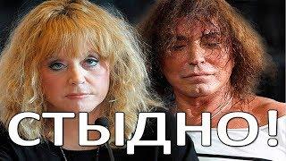 Пенсионеров Леонтьева и Пугачеву стыдят за вакханалию в молодежном огоньке (31.12.2017)