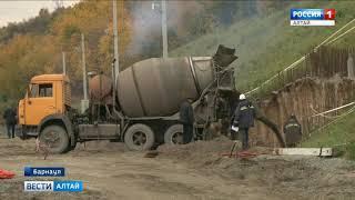 Набережную Оби у Барнаула в ближайшее время начнут мостить тротуарной плиткой