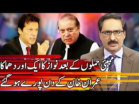 Kal Tak With Javed Chaudhry - 16 May 2018 - Express News