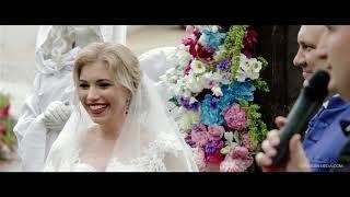 Свадьба Романа и Ольги 10.06.17
