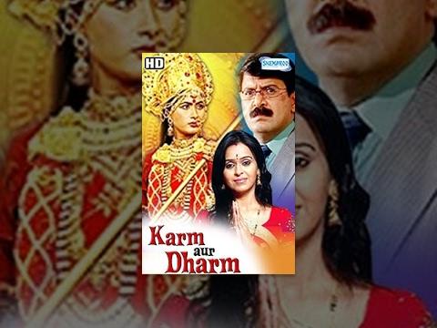 Karm Aur Dharam (HD) - Hindi Full Movie - Mehul Buch - Sheetal Thakkar - Raju Shreshtra - Full Movie