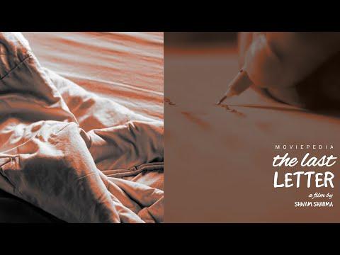 The Last Letter | Lockdown Film Challenge
