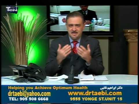 Dr Taebi  - Farsi Program