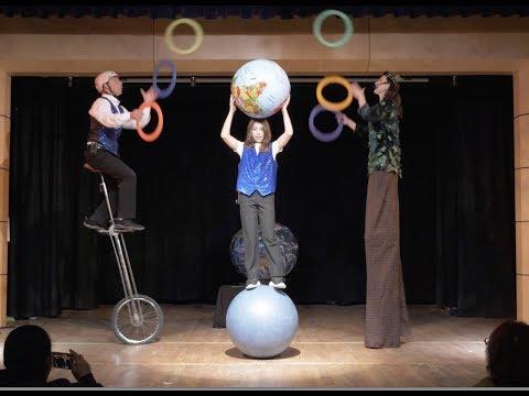 EarthCapades Family Theater