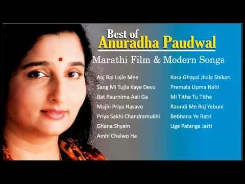 Best of Anuradha Paudwal   Marathi Film & Modern Songs   Suresh Wadkar    Audio Jukebox