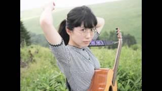 柴田聡子 - 好きってなんて言ったらいいの