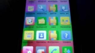 Игры и программы для Nokia 5228\5230\5530\5800(Название игр и программ: Bounce It - игра где нужно ставить палочки Marble Maze - игра где катать шарик N-desk - програм..., 2012-02-07T03:33:36.000Z)