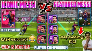 Iconic L.MESSI VS Featured L.MESSI Comparison PES 2021| Is Featured Messi Over-Powered Than Iconic?
