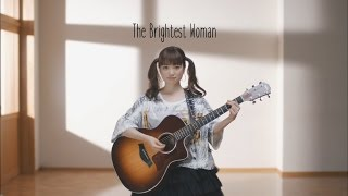 瀬川あやか - The Brightest Woman