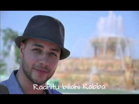 Maher Zain - Radhitu Billahi Rabba (English Version) - Official Lyrics Video HD