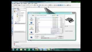 Создание 3D модели методом выдавливания в KOMPAS 3D LT