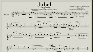 Syntheticsax - Jubel (Klingande cover) NuDisco - Backing track for sax