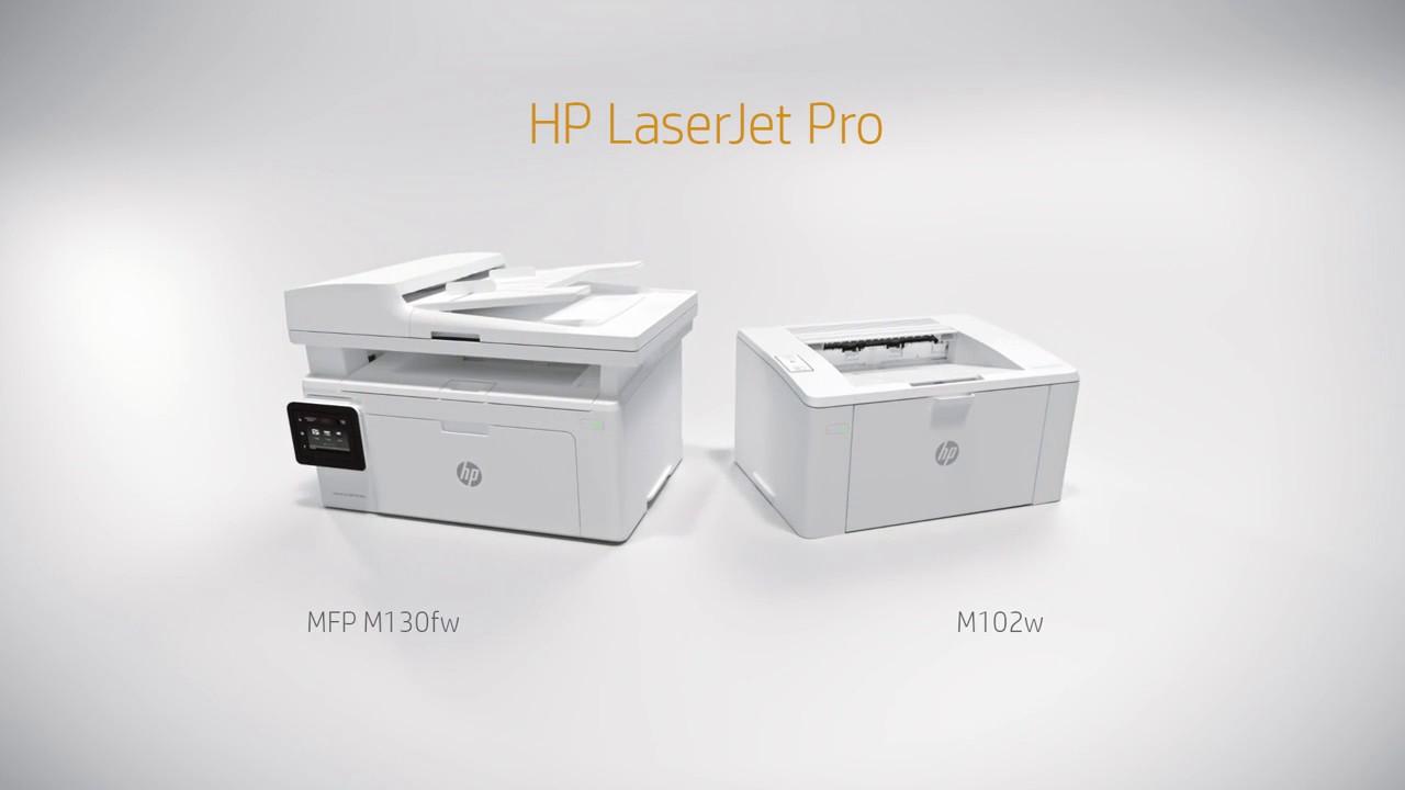 Hp Laserjet M102 Amp M103 Printers New Youtube