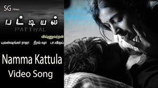 Namma Kattula Video Song - Pattiyal   Arya   Bharath   Pooja   Padmapriya   Yuvan Shankar Raja