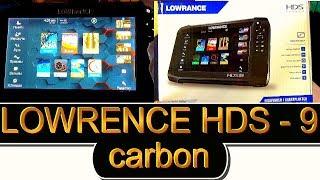 Эхолот Lowrance HDS 9 Carbon. Не работает сонар, что делать?