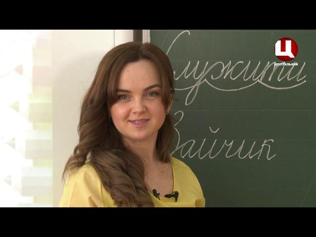 """2 клас. Інтегрований урок з """"Я досліджую світ"""" та української мови. Які рухи свідчать про пробудження природи? Службові слова."""
