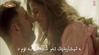 Dil Cheez Tujhe Dedi - kurdish subtitle - zhernusi kurdi