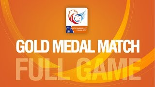 Germany vs. Russia | Gold Medal Match | LOTTO EUROVOLLEY POLAND 2017