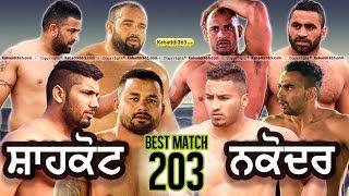 Shahkot V/S Nakodar Best Match 🌑 Mohem (Jalandhar) Kabaddi Tournament
